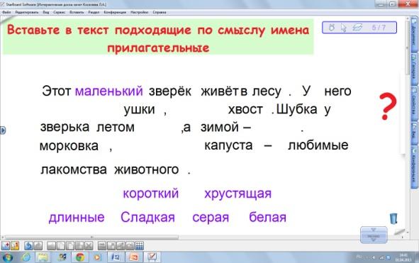 hello_html_7419f34f.jpg