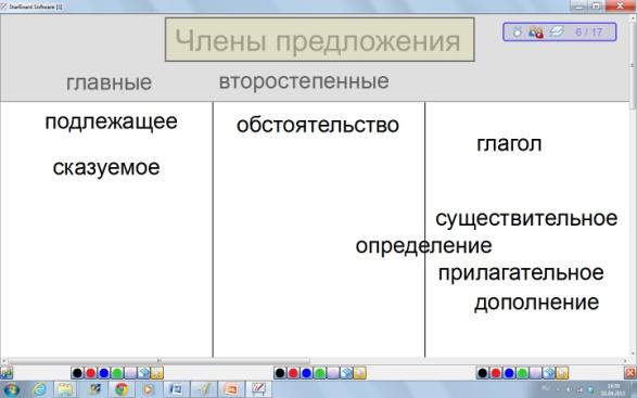 hello_html_m35f6507e.jpg