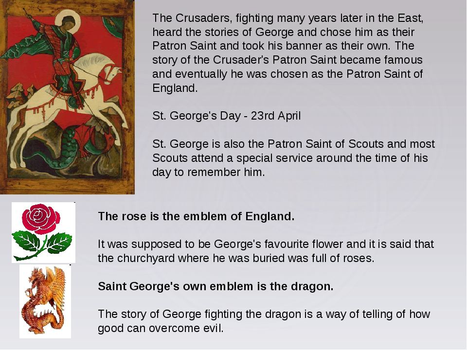 The Crusaders, fighting many years later in the East, heard the stories of Ge...