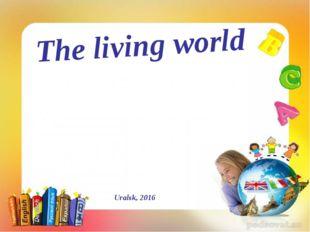 The living world Uralsk, 2016