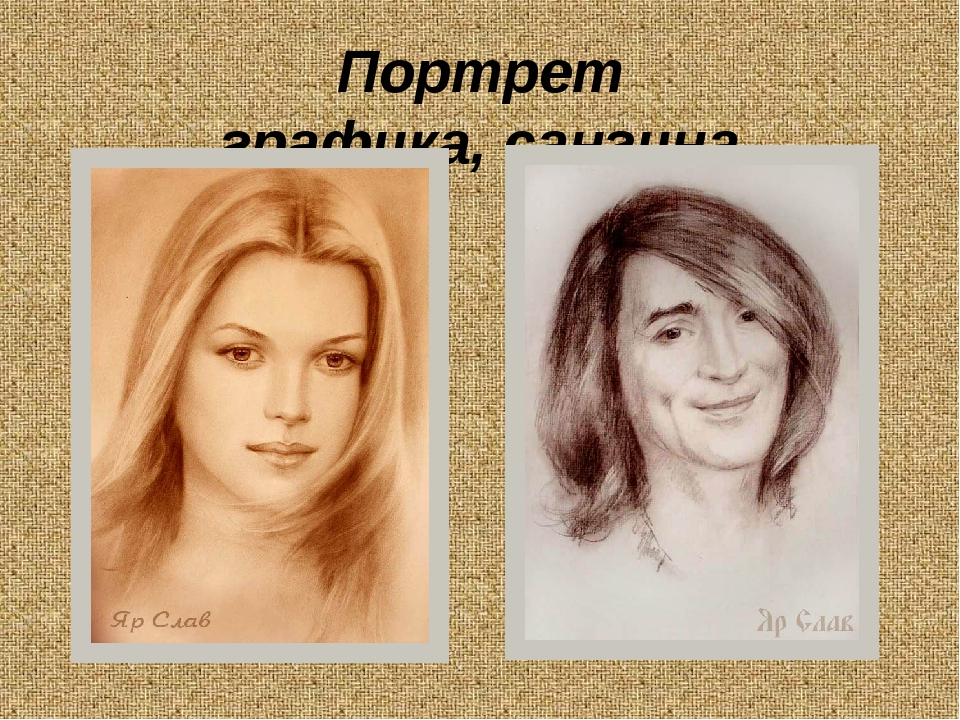 Портрет графика, сангина