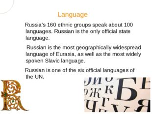 Russia's 160 ethnic groups speak about 100 languages. Russian is the only off