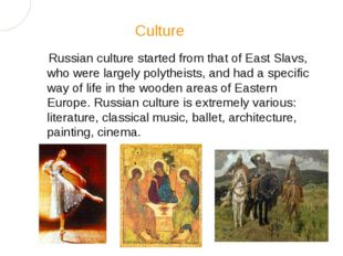 Russian culture started from that of East Slavs, who were largely polytheists