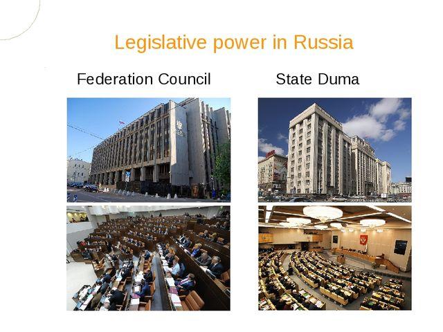 Federation Council Federation Council