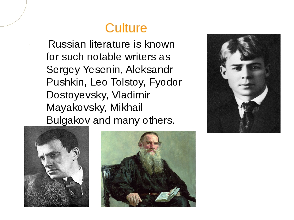 Russian literature is known for such notable writers as Sergey Yesenin, Aleks...