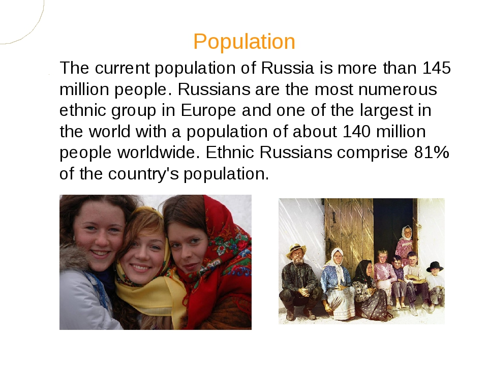 The current population of Russia is more than 145 million people. Russians ar...