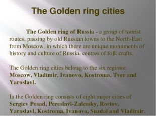 The Golden ring cities The Golden ring of Russia - a group of tourist routes,