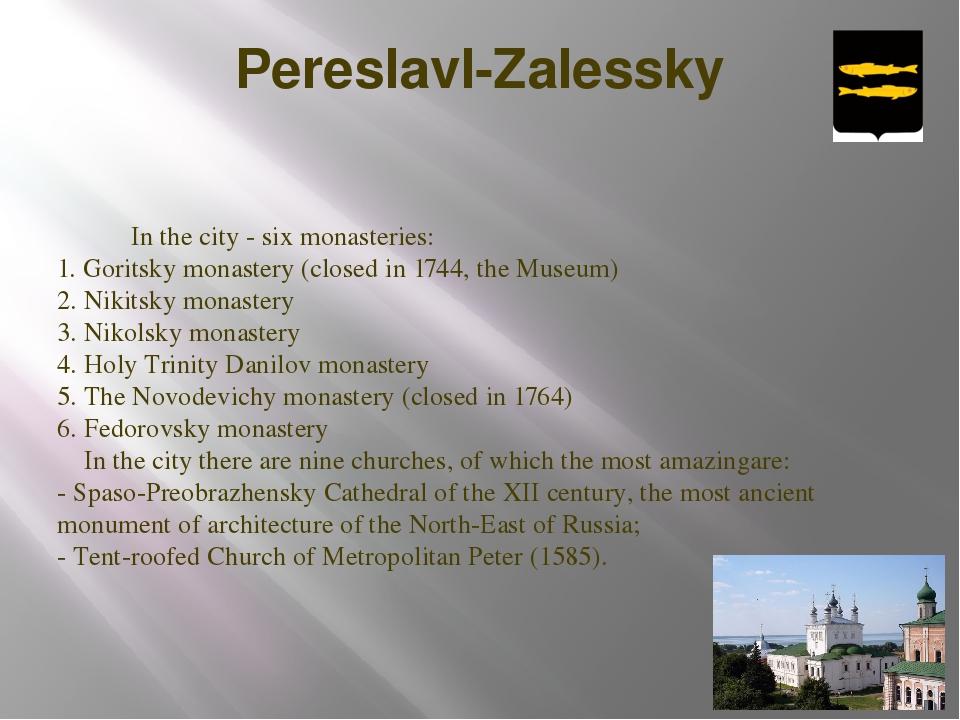 Pereslavl-Zalessky In the city - six monasteries: 1. Goritsky monastery (clos...