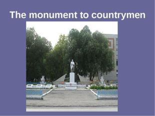 The monument to countrymen