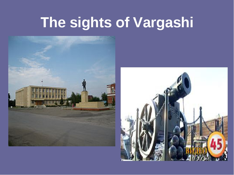 The sights of Vargashi