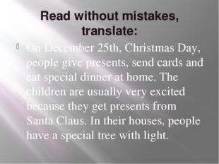 Read without mistakes, translate: On December 25th, Christmas Day, people giv
