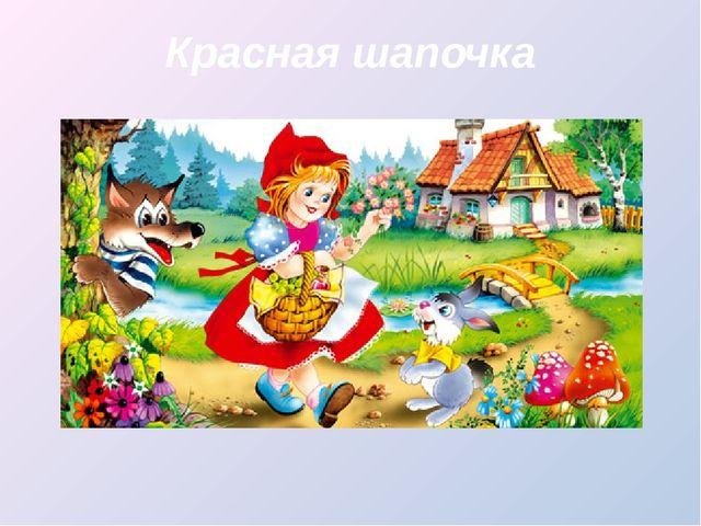Красна девица грустна: Ей не нравится весна, Ей на солнце тяжко! Слезы льет...
