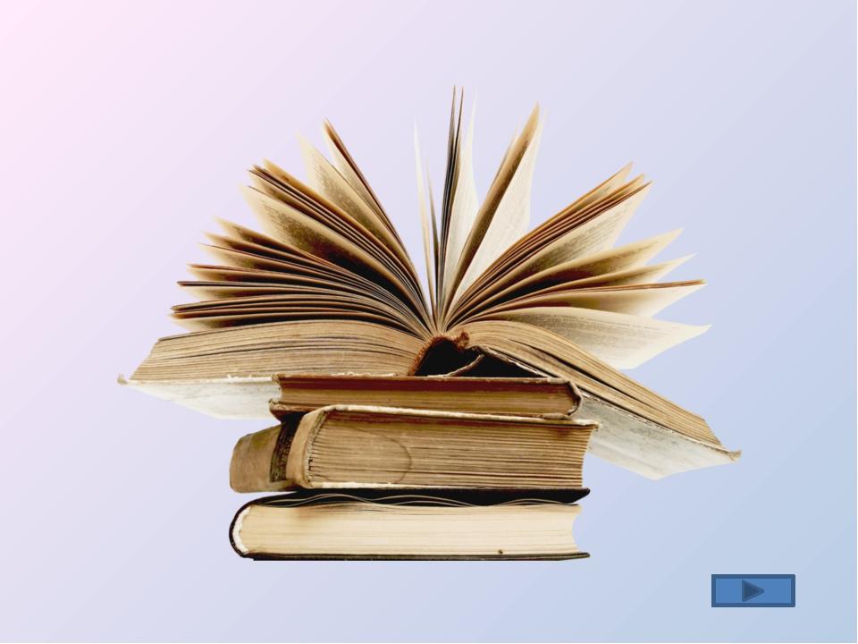 j b vs the book of job