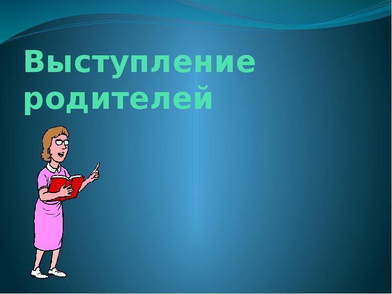 hello_html_5c2be239.jpg