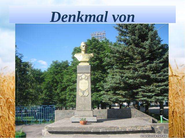 Denkmal von Gorjuschkin