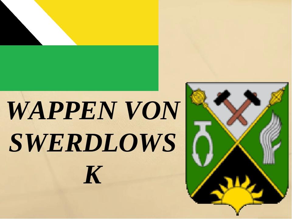 WAPPEN VON SWERDLOWSK