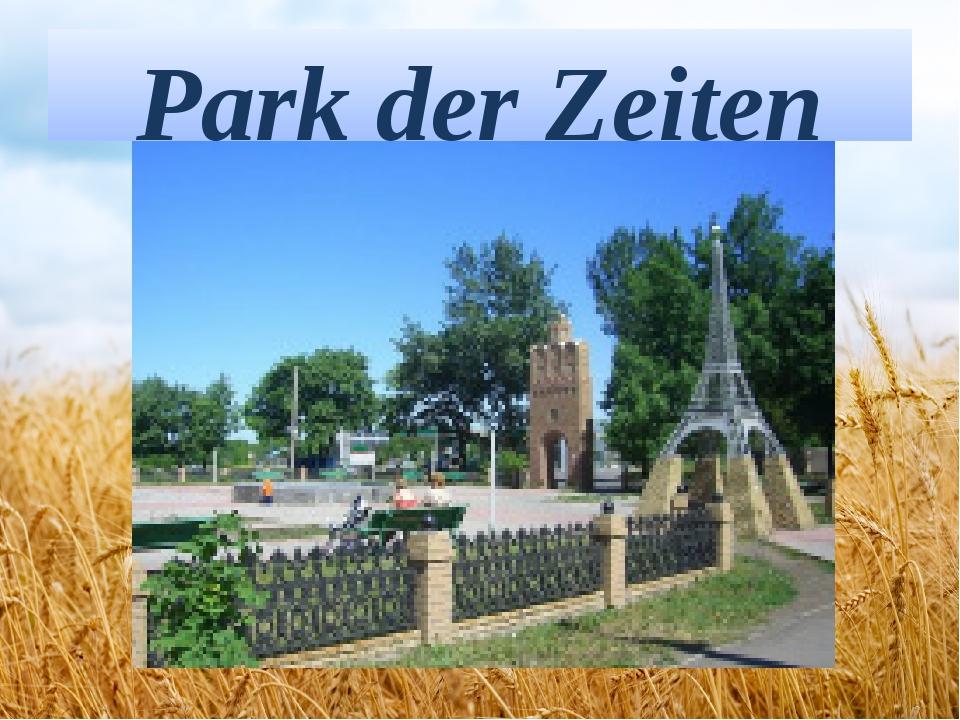 Park der Zeiten