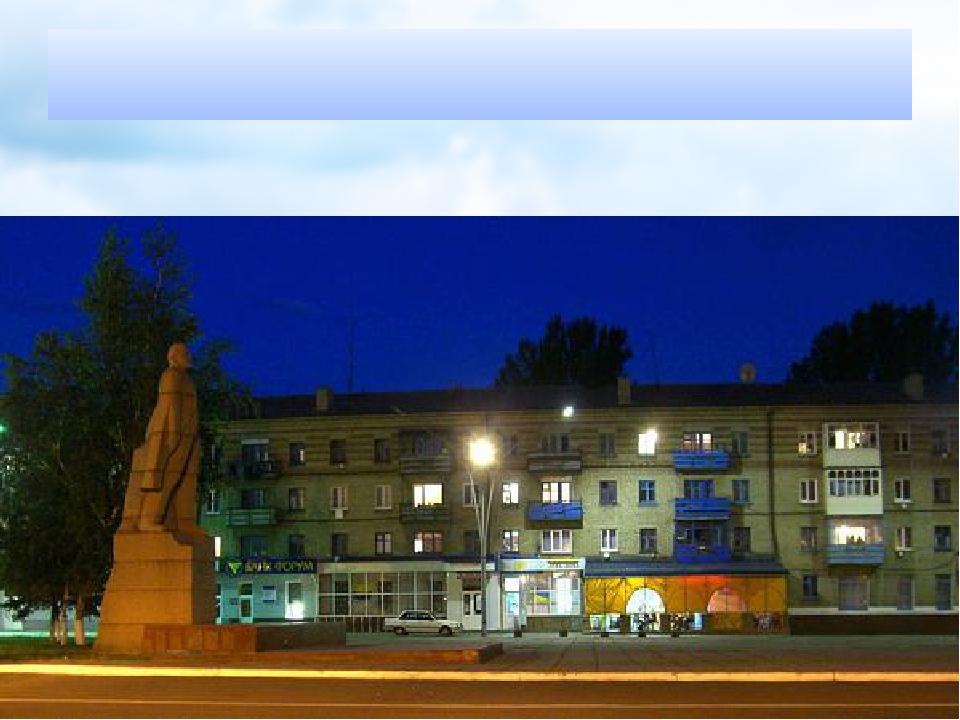 Platz des Friedens