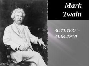 Mark Twain 30.11.1835 – 21.04.1910