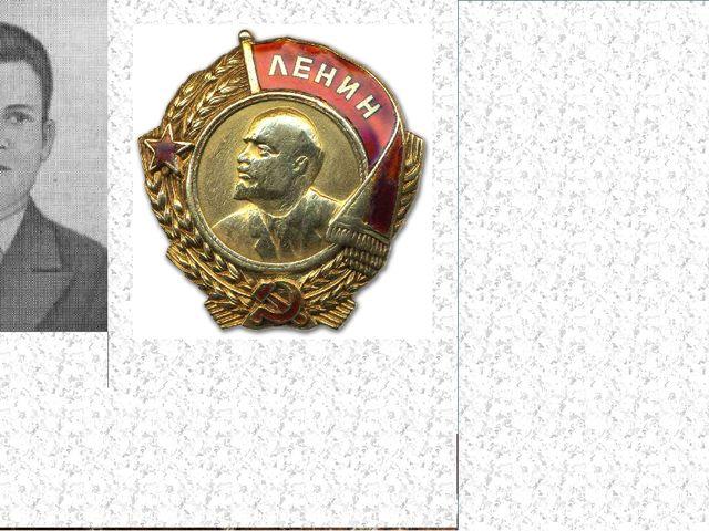 Аминев Виктор Алексеевич Герой Советского Союза 15.05.1913 - 28.08.1939 Амине...