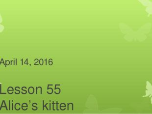 April 14, 2016 Lesson 55 Alice's kitten