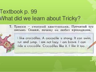 Textbook p. 99 What did we learn about Tricky?