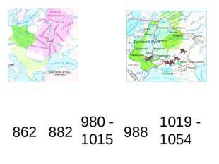 862 882 980 - 1015 988 1019 - 1054