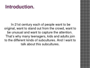 Introduction. In 21st century each of people want to be original, want to sta
