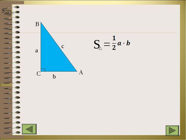 A B C a b c S = SABDC