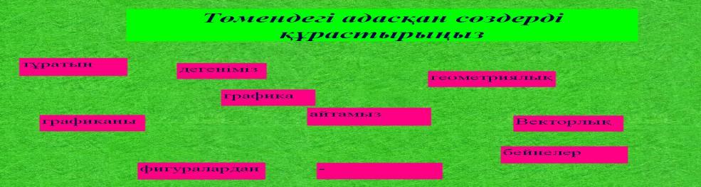 hello_html_m3a16d27c.jpg