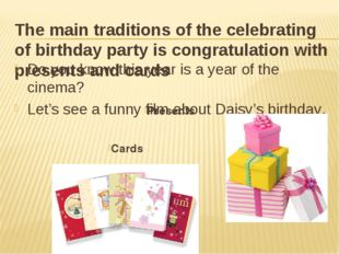 The main traditions of the celebrating of birthday party is congratulation wi