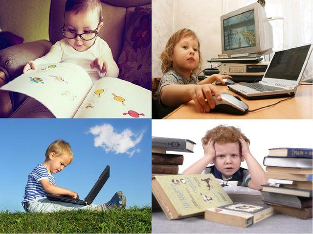 Современный классный руководитель Прогнозирует, анализирует, организует, сот...