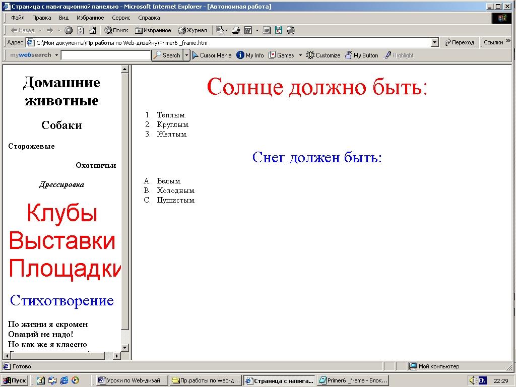 hello_html_m27ce16d6.jpg