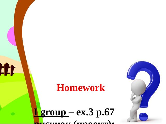 Homework I group – ex.3 p.67 (read) + рисунок (проект); II group – ex.1 p.68...