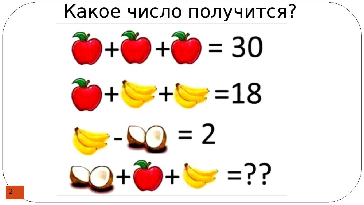 вынимать математические задачи на логику головолмки с ответами блокада