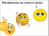 hello_html_220a2eb1.png
