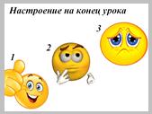 hello_html_m72859cb0.png