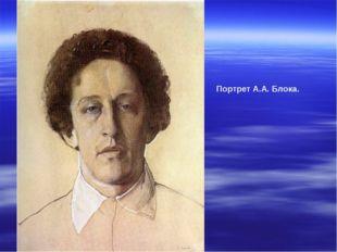 Портрет А.А. Блока.