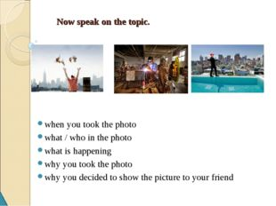 Now speak on the topic. when you took the photo what / who in the photo what