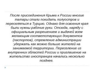 После присоединения Крыма к России многие татары стали покидать полуостров и
