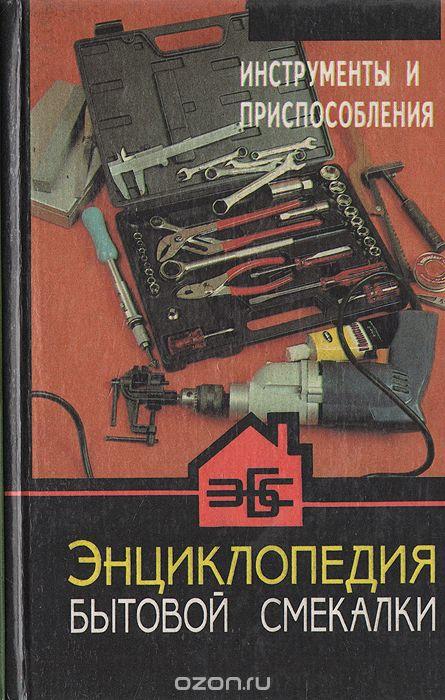 hello_html_m3b0100ad.jpg