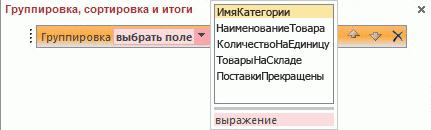 hello_html_m5d8689d1.png