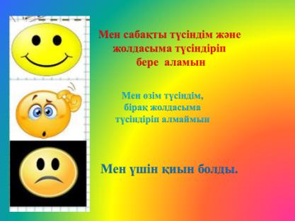 hello_html_6fffd322.png