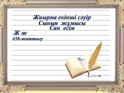 hello_html_m244b6621.png