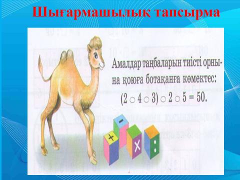 hello_html_m595c66e5.png