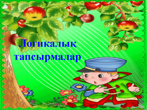 hello_html_m6dcd57c4.png