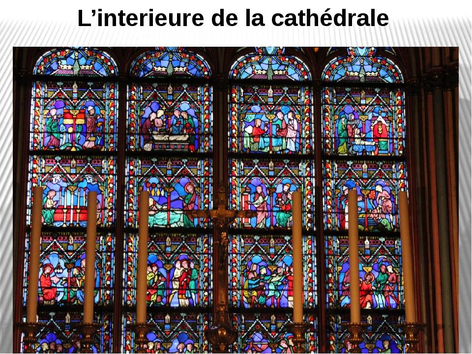 L'interieure de la cathédrale