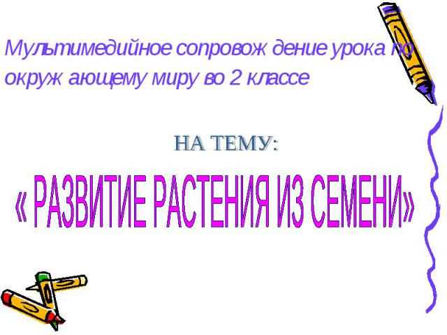 hello_html_2b39a2a1.jpg