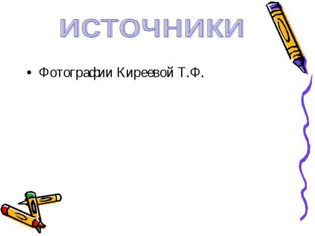 hello_html_544687b4.jpg