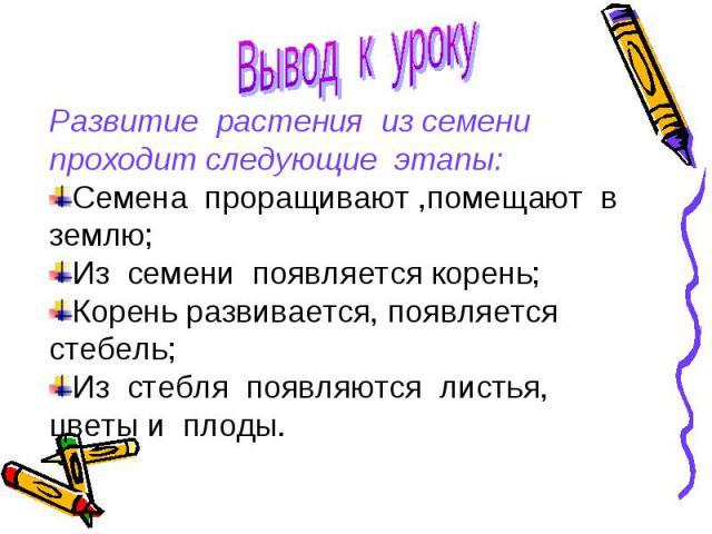 hello_html_m1842111f.jpg